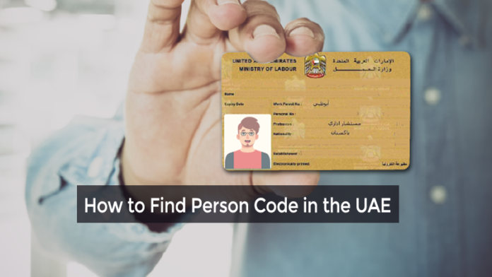 How to Find Person Code in the UAE